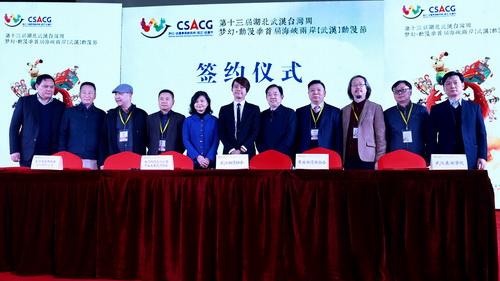 协会成功举办台湾周首届海峡两岸动漫节